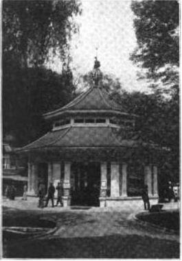 This is a picture of the French Lick Resort Gazebo from The Lyceum Magazine, 1913. It was unchanged when I was there nearly a hundred years later.